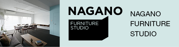 nagano furniture studio